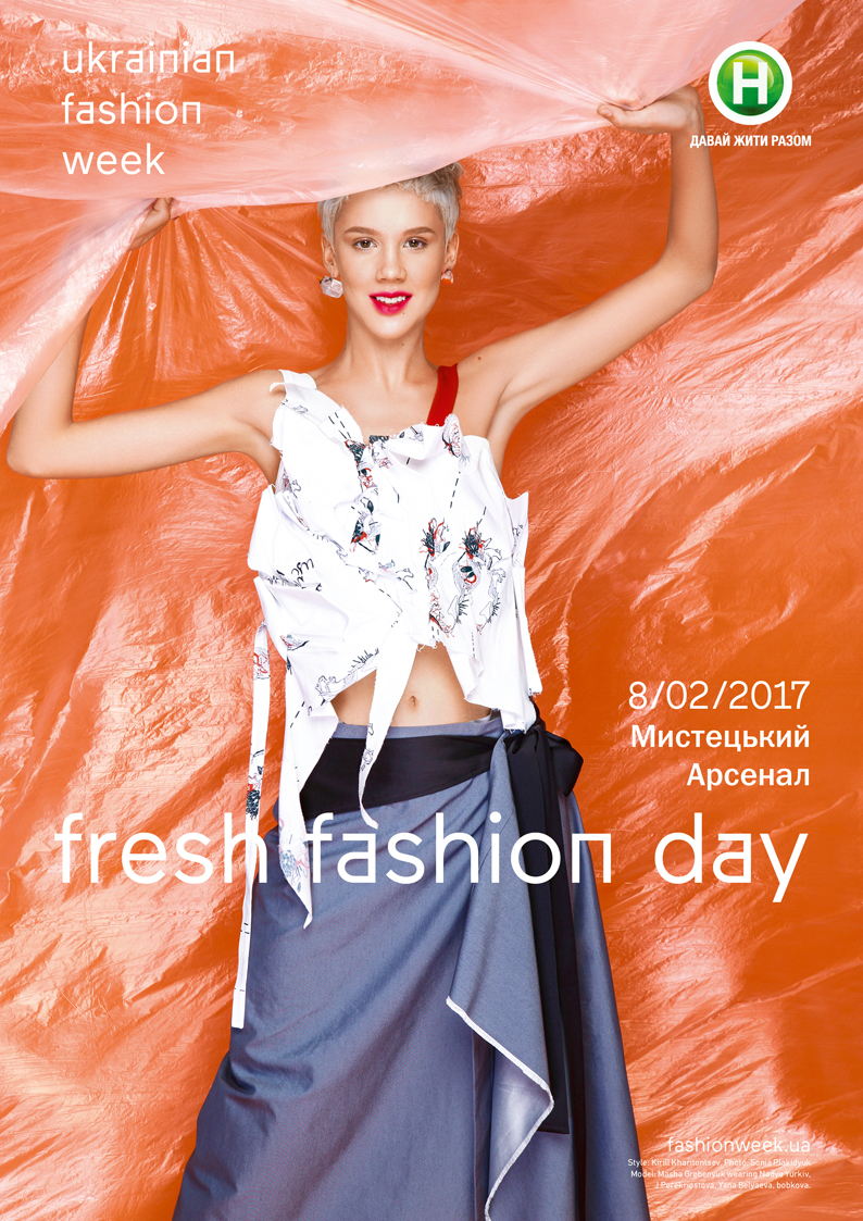 UFW anons Fresh Fashion Day A4 s2