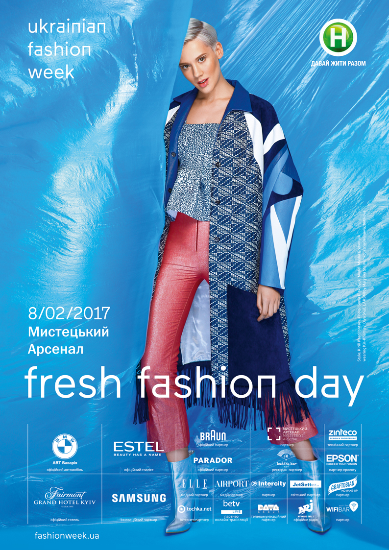 UFW anons Fresh Fashion Day A4 s6