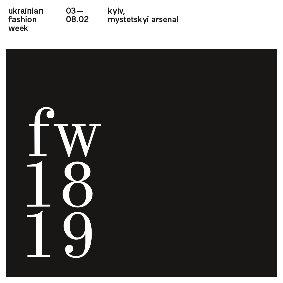THE DATES OF UKRAINIAN FASHION WEEK NEW SEASON HAVE BEEN ANNOUNCED