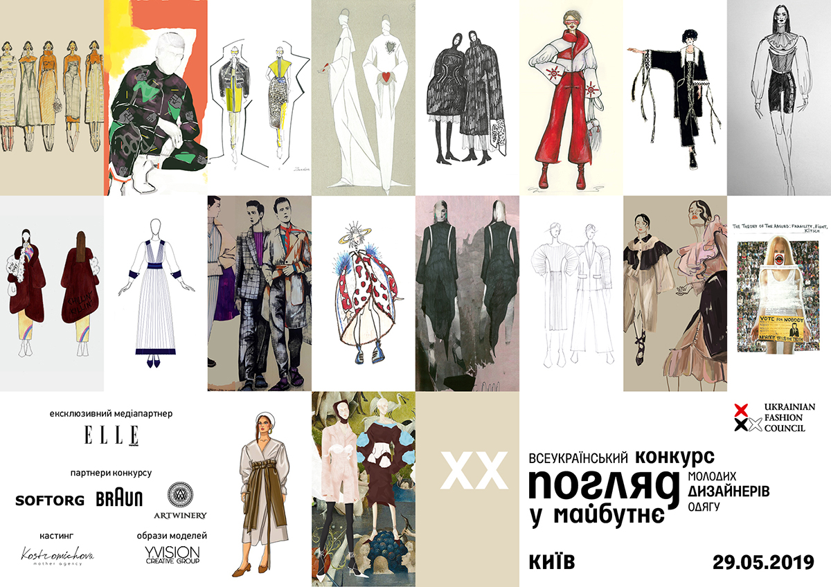 Xx National Contest Of Young Designers Of Clothing Look Into The Future Ukrainian Fashion Week