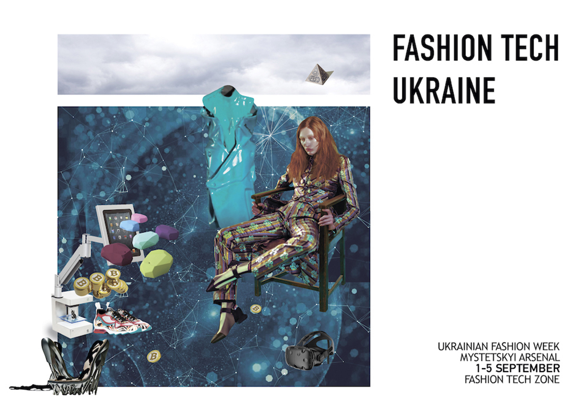 Fashion Tech Ukraine