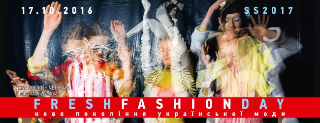 Fresh Fashion Day