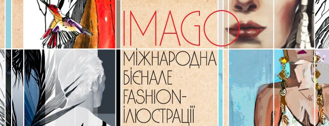 BIENNALE of fashion illustration IMAGO