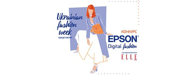 EPSON DIGITAL FASHION