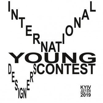 ПРЯМА ТРАНСЛЯЦІЯ International Young Designers Contest 2019
