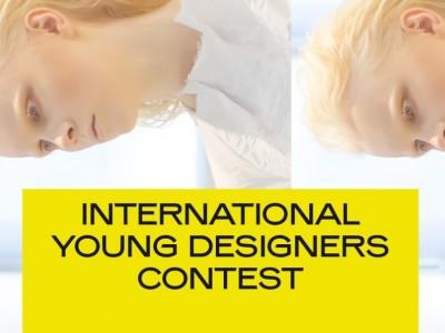 Україна приймає перший Міжнародний конкурс молодих дизайнерів