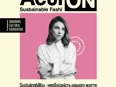 Action: Sustainable Fashion: The Coat by Katya Silchenko