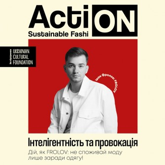Action: Sustainable Fashion: FROLOV