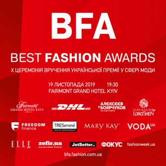 Номінанти BEST FASHION AWARDS 2019