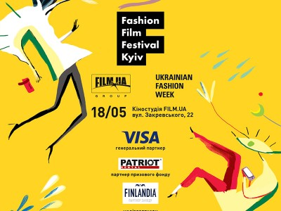 Програма Fashion Film Festival Kyiv-2019