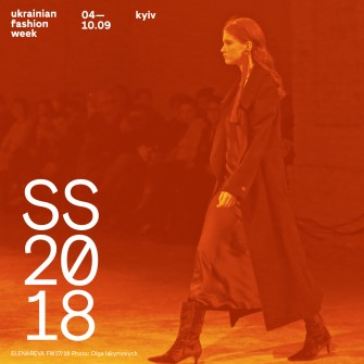ПРОГРАМА UKRAINIAN FASHION WEEK SS18