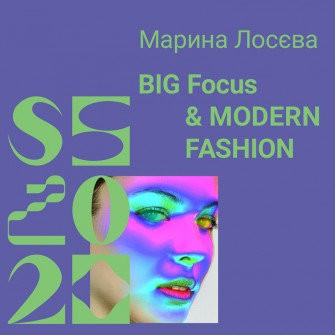 BIG Focus & MODERN FASHION