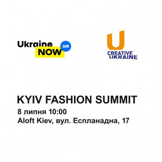 IYDC-2019: Kyiv Fashion Summit