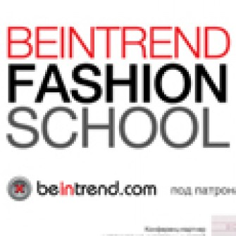 Beintrend Fashion School під патронатом Ukrainian Fashion Week