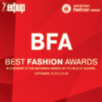 Номінанти BEST FASHION AWARDS - 2013