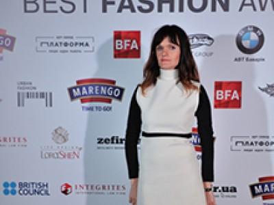 Гості BEST FASHION AWARDS 2015 у строях від українських дизайнерів