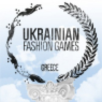 Ukrainian Fashion Games 2011