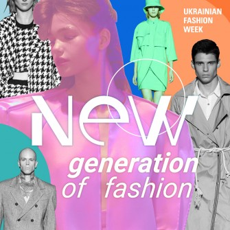 Платформа New Generation of Fashion