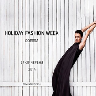 VІII ODESSA HOLIDAY FASHION WEEK