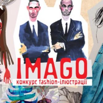 Журі конкурсу IMAGO 2014