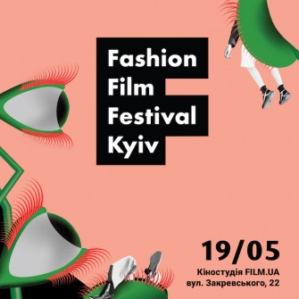 Програма Fashion Film Festival Kyiv 2018