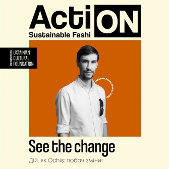 Action: Sustainable Fashion: Ochis