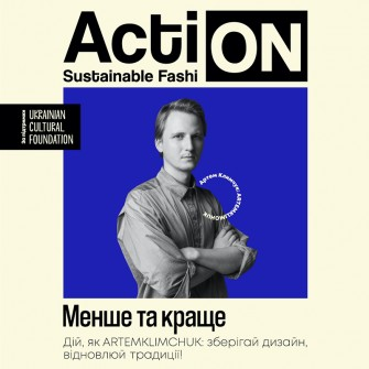 Action: Sustainable Fashion: ARTEMKLIMCHUK
