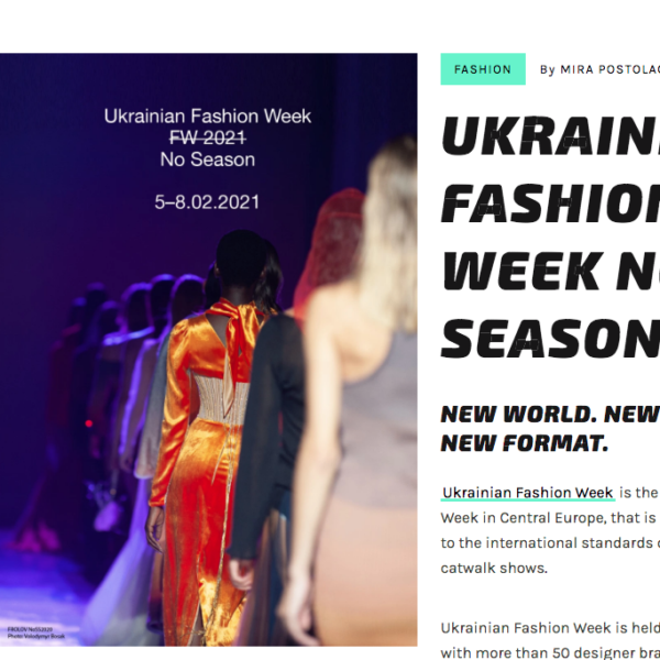 33 magazine about new season of UFW